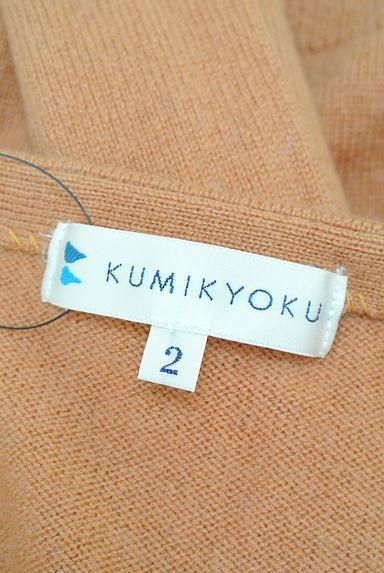 KUMIKYOKU(組曲)の古着「Vネックシンプルニット(ニット)」大画像6へ