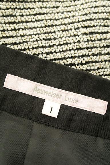 Apuweiser riche(アプワイザーリッシェ)の古着「モノトーンフレアミニスカート(ミニスカート)」大画像6へ