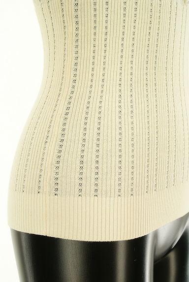 JILLSTUART(ジルスチュアート)の古着「編み模様切替サマーニット(ニット)」大画像5へ
