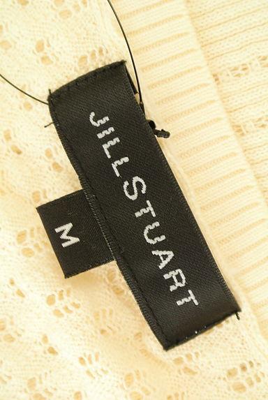 JILLSTUART(ジルスチュアート)の古着「編み模様切替サマーニット(ニット)」大画像6へ