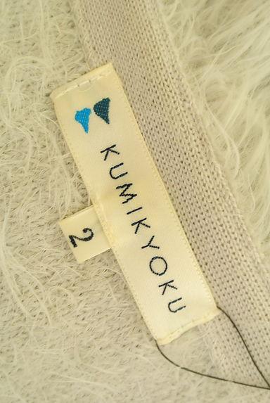 KUMIKYOKU(組曲)レディース ニット PR10217902大画像6へ