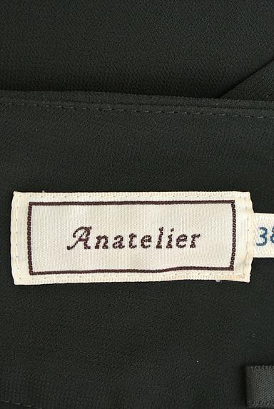 anatelier(アナトリエ)レディース スカート PR10217946大画像6へ
