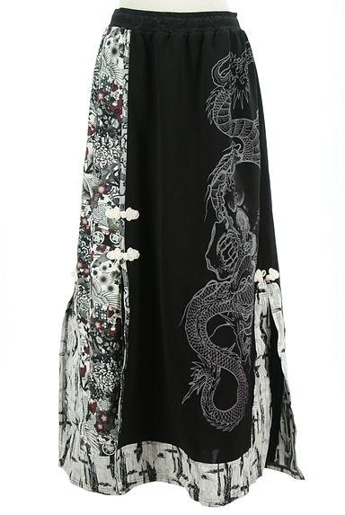 Qutie Frash(キューティーフラッシュ)レディース ロングスカート・マキシスカート PR10217998大画像1へ