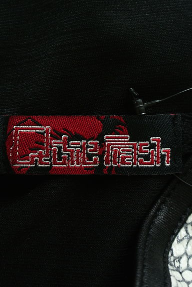 Qutie Frash(キューティーフラッシュ)レディース カットソー・プルオーバー PR10218002大画像6へ