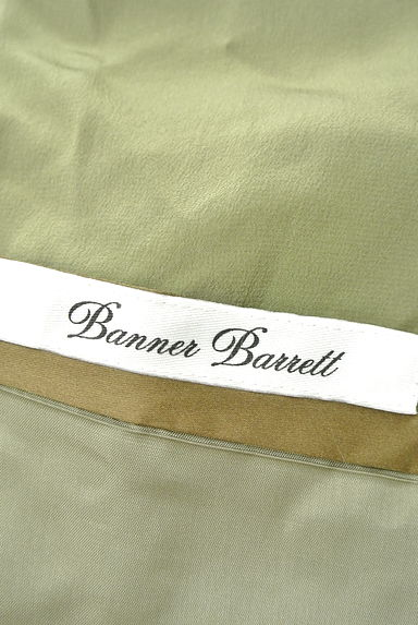 Banner Barrett(バナーバレット)の古着「スパンコールバルーンキャミワンピ(キャミワンピース)」大画像6へ