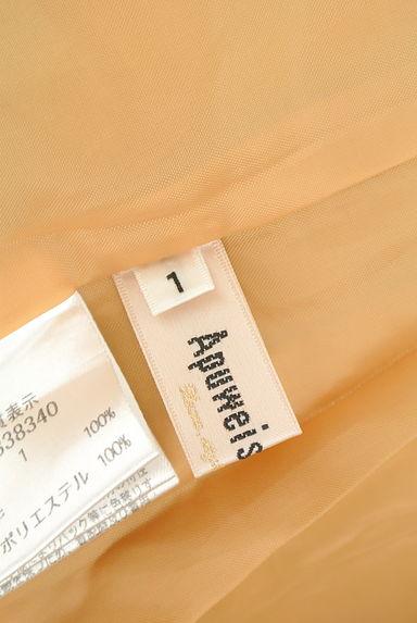 Apuweiser riche(アプワイザーリッシェ)レディース スカート PR10218191大画像6へ