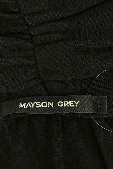 MAYSON GREY(メイソングレイ)レディース ベスト・ジレ PR10218213大画像6へ