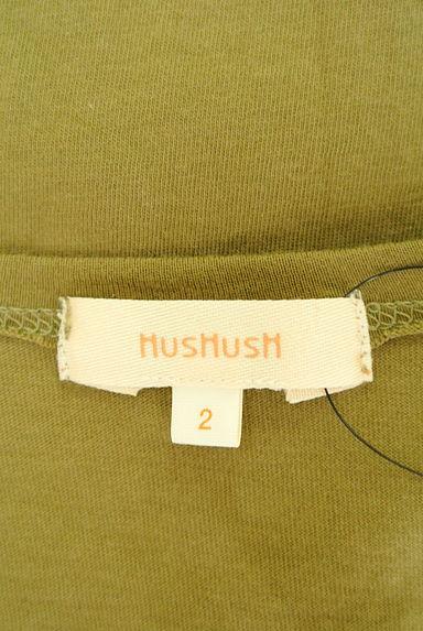 HusHusH(ハッシュアッシュ)レディース Tシャツ PR10218214大画像6へ