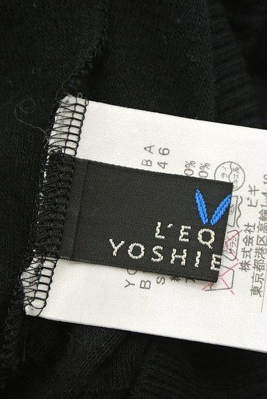 L'EQUIPE YOSHIE INABA(レキップヨシエイナバ)トップス買取実績のタグ画像