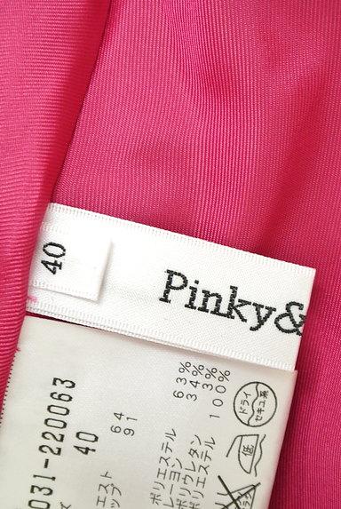 Pinky&Dianne(ピンキー&ダイアン)の古着「バックファスナーフレアスカート(スカート)」大画像6へ