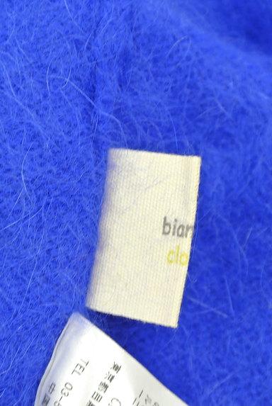 Cher(シェル)の古着「ビジュー×ロイヤルブルーカーディガン(カーディガン・ボレロ)」大画像6へ