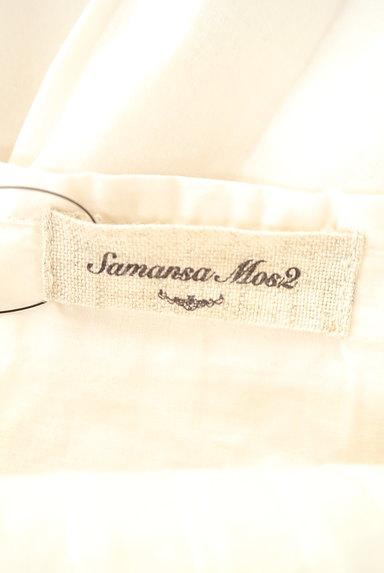 SM2(サマンサモスモス)レディース キャミワンピース・ペアワンピース PR10218868大画像6へ