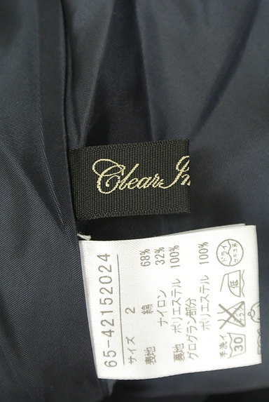 CLEAR IMPRESSION(クリアインプレッション)の古着「タックギャザー膝上フレアスカート(ミニスカート)」大画像6へ