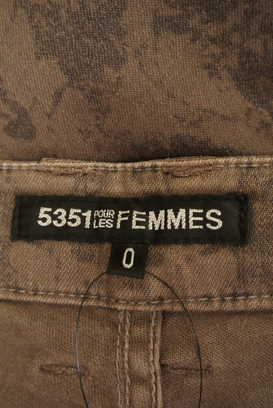 5351 POUR LES FEMMES(5351プーラ・ファム)パンツ買取実績のタグ画像