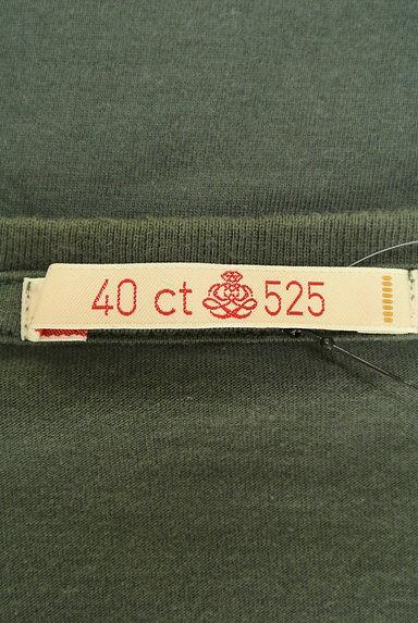 TAKEO KIKUCHI(タケオキクチ)メンズ Tシャツ PR10219396大画像6へ