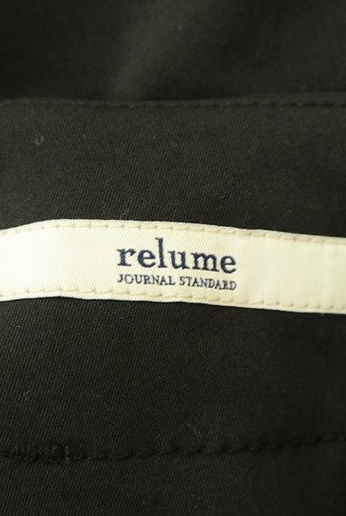 JOURNAL STANDARD relume(ジャーナルスタンダード レリューム)レディース ロングスカート・マキシスカート PR10219459大画像6へ
