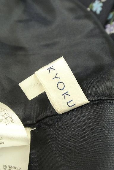 KUMIKYOKU(組曲)レディース セットアップ(ジャケット+スカート) PR10219460大画像6へ