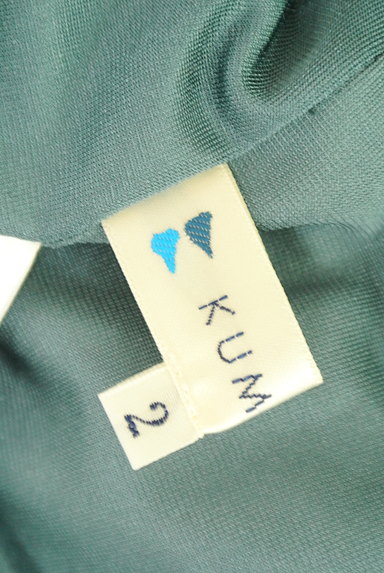 KUMIKYOKU(組曲)レディース セットアップ(ジャケット+スカート) PR10219461大画像6へ