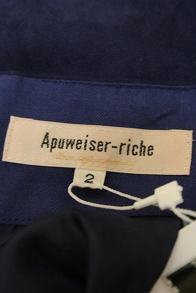Apuweiser riche(アプワイザーリッシェ)レディース スカート PR10219471大画像6へ