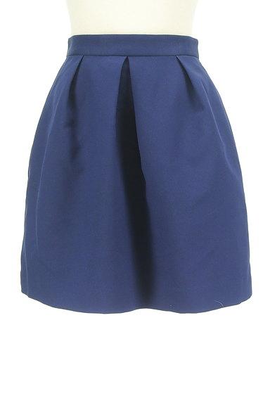 PROPORTION BODY DRESSING(プロポーションボディ ドレッシング)の古着「ボリューム膝上スカート(ミニスカート)」大画像1へ
