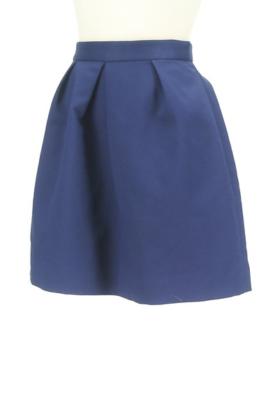 PROPORTION BODY DRESSING(プロポーションボディ ドレッシング)の古着「ボリューム膝上スカート(ミニスカート)」大画像3へ