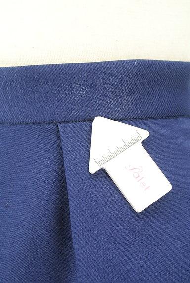 PROPORTION BODY DRESSING(プロポーションボディ ドレッシング)の古着「ボリューム膝上スカート(ミニスカート)」大画像5へ
