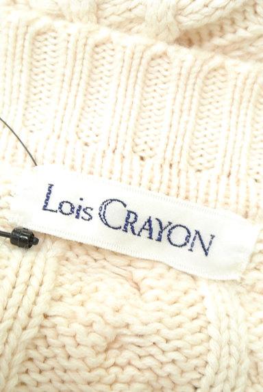 Lois CRAYON(ロイスクレヨン)の古着「(カーディガン・ボレロ)」大画像6へ