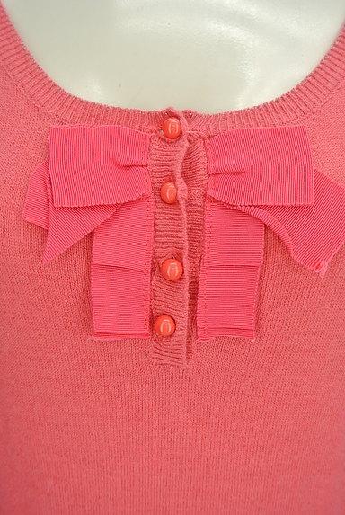 PROPORTION BODY DRESSING(プロポーションボディ ドレッシング)の古着「胸元リボンニット(ニット)」大画像4へ