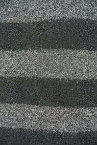 m's select(エムズセレクト)の古着「ボーダータイトスカート(スカート)」大画像5へ
