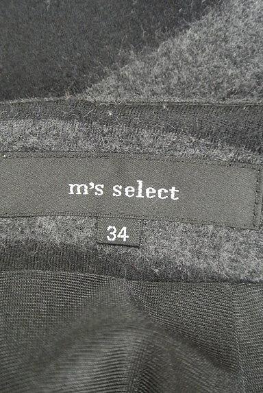 m's select(エムズセレクト)の古着「ボーダータイトスカート(スカート)」大画像6へ