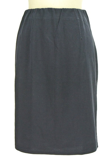 NATURAL BEAUTY BASIC(ナチュラルビューティベーシック)の古着「コットンレースセミフレアスカート(スカート)」大画像1へ