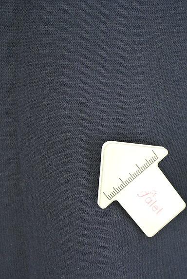NATURAL BEAUTY BASIC(ナチュラルビューティベーシック)の古着「コットンレースセミフレアスカート(スカート)」大画像5へ