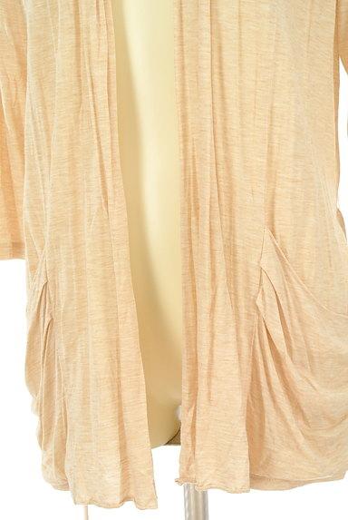 LAUTREAMONT(ロートレアモン)の古着「ドレープ杢カーディガン(カーディガン・ボレロ)」大画像4へ