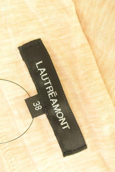 LAUTREAMONT(ロートレアモン)の古着「ドレープ杢カーディガン(カーディガン・ボレロ)」大画像6へ