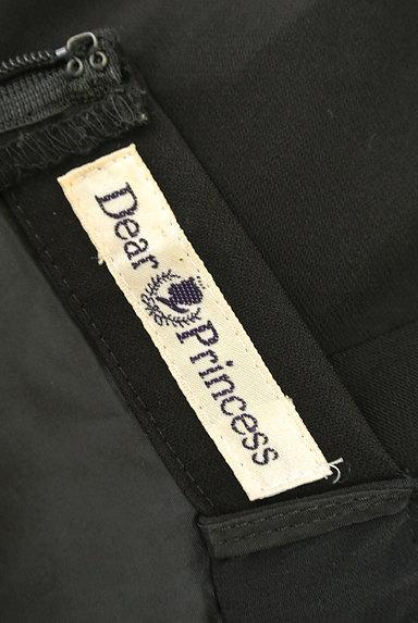 Dear Princess(ディアプリンセス)レディース キャミワンピース・ペアワンピース PR10220277大画像6へ