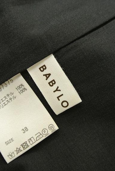 BABYLONE(バビロン)レディース パンツ PR10220283大画像6へ