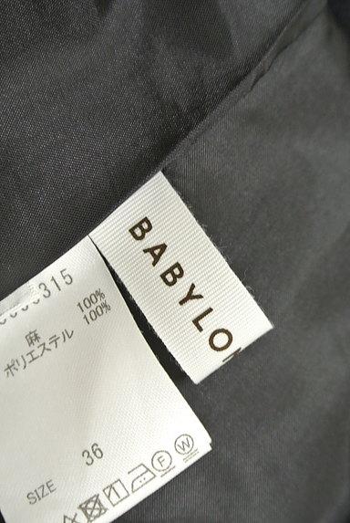 BABYLONE(バビロン)レディース ロングスカート・マキシスカート PR10220291大画像6へ
