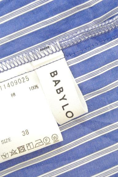 BABYLONE(バビロン)レディース ワンピース・チュニック PR10220295大画像6へ