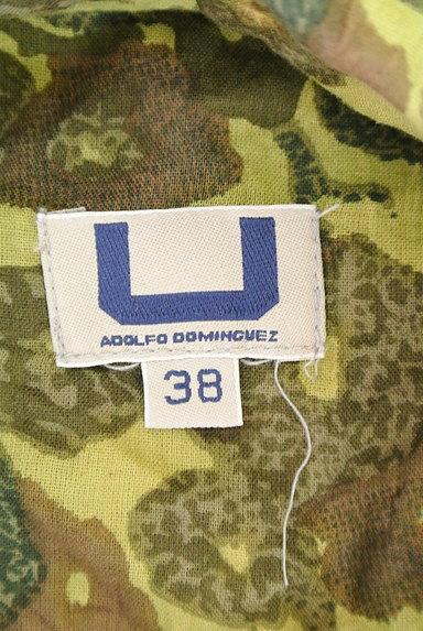 ADOLFO DOMINGUEZ(アドルフォドミンゲス)シャツ買取実績のタグ画像