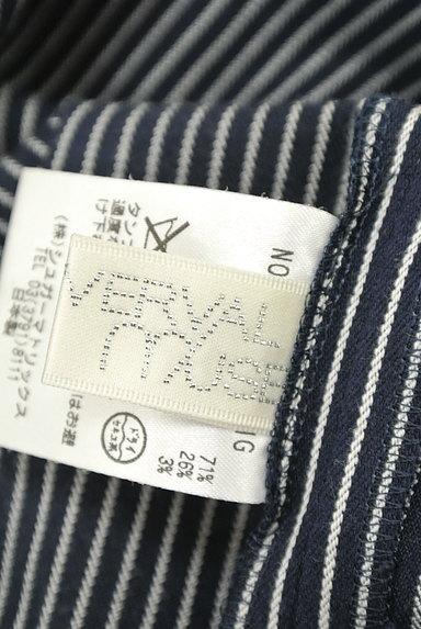 UNIVERVAL MUSE(ユニバーバルミューズ)の古着「ストライプ柄タックフレアスカート(スカート)」大画像6へ