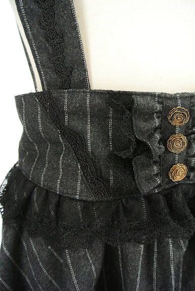 axes femme(アクシーズファム)レディース スカート PR10220416大画像4へ