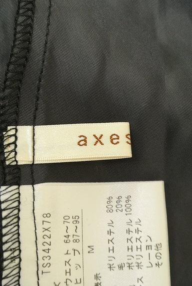 axes femme(アクシーズファム)レディース スカート PR10220416大画像6へ