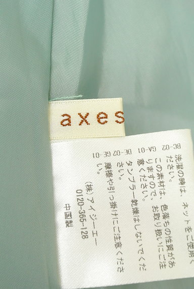 axes femme(アクシーズファム)レディース スカート PR10220417大画像6へ