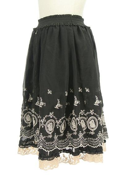 axes femme(アクシーズファム)レディース スカート PR10220419大画像3へ