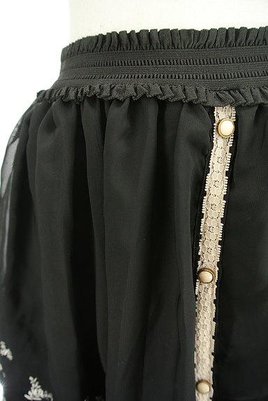 axes femme(アクシーズファム)レディース スカート PR10220419大画像4へ