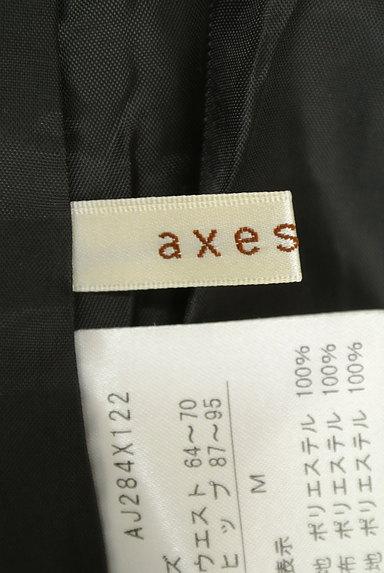 axes femme(アクシーズファム)レディース スカート PR10220419大画像6へ