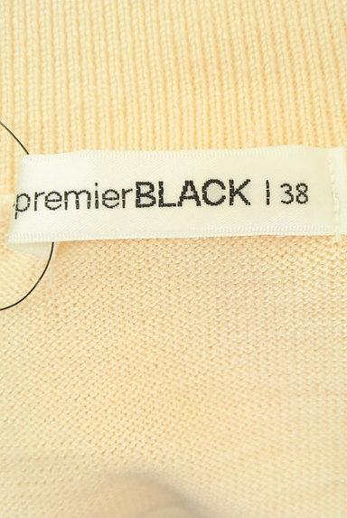 M-premier(エムプルミエ)レディース ニット PR10220432大画像6へ