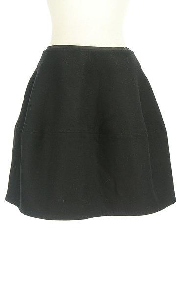 aquagirl(アクアガール)の古着「ボリューム膝上スカート(スカート)」大画像1へ