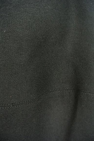aquagirl(アクアガール)の古着「ボリューム膝上スカート(スカート)」大画像5へ
