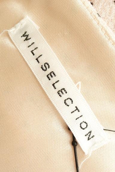WILLSELECTION(ウィルセレクション)の古着「ドット柄チューリップスリーブワンピ(ワンピース・チュニック)」大画像6へ